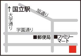 uforam-map.jpg
