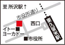 vesta-map.jpg
