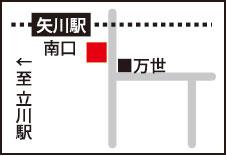 yagawa-tenshinohane-map.jpg