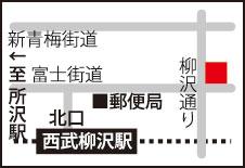 yoshidaya-map.jpg