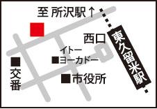 yugetsu-map.jpg