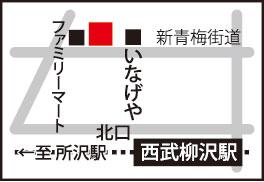 yuyukanseikotsuin-map.jpg