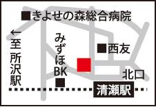 sugiurasseikotuin_map.jpg